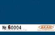 60004 Акан Акриловая краска BS:104 Лазурный (Azure blue) 10мл