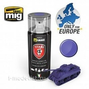 TTH107 Ammo Mig Фиолетовая матовая грунтовка