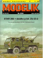 Modelik 15/2007 Modelik Бумажная модель STAR 266 & ZU-23-2