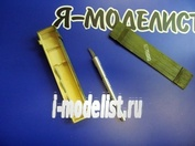 001 AllModels Скрайбер для нанесения расшивки и имитации шляпок винтов. (четыре в одном)
