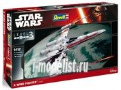 03601 Revell 1/112 X-Wing Fighter