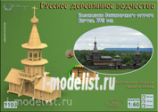 1103 Sbmodel 1/60 Seliverstovo the Bell tower of the Burg, Yakutia of the XVII century