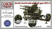 72038 OKB Grigorov 1/72 Soviet Towed Anti-Aircraft Gun ZPU-4