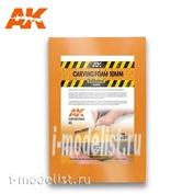 AK8092 AK Interactive Пена для резьбы, 10 мм, A5 (228 x 152 мм)