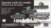3505 MasterBox 1/35 Individual tracks for models: Panzerwerfer 42auf Maultier, Jagdpanzer 1 Ausf B, Befeglwagen 3KLB, Opel Blitz Maultier, Pz.I Ausf B