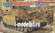 6500 Dragon 1/35 Sd.Kfz.166 Stu.Pz.IV Brummbar Mid Production w/Zimmerit