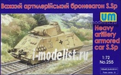 255 UM 1/72 S. Sp Artillery armoured car