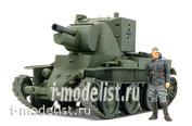 Tamiya 35318 1/35 Finnish assault gun BT-42