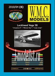 WMC-6 W.M.C. Models 1/33 Lockhed Vega 5B