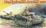 7386 Dragon 1/72 Танк Pz.Kpfw. III Ausf. N Deutsches Afrika Korps