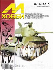 8-2010 Zeughaus Magazine