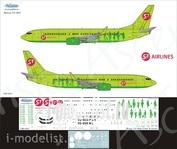 738-002 Ascensio 1/144 Декаль на самолет боенг 737-800 (S7 аirines)