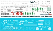 320-34 PasDecals 1/144 Decal for Arbus A-320 S7 (ALL VARIANTS) + Siberia (new Tree) + The Old S7