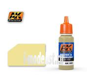 AK-009 AK Interactive Краска акриловая DUNKELGELB SHINE (немецкий тёмно-желтый, подсвечивание)