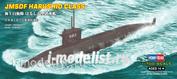 87018 HobbyBoss 1/700 JMSDF Harushio class submarine