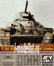 AF35142 AFVClub 1/35 Scale tracks for T-34 550mm (working)