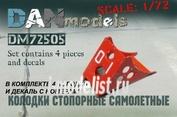 DM72505 DANmodel 1/72 Колодки стопорные самолетные 4 шт, набор №3 + декаль