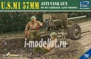 RV35020 Riich 1/35 U.S.M1 57mm Anti-tank Gun on M2 carriage (Late Version)