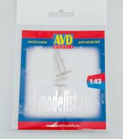 AVD243011904 AVD Models 1/43 Грабли П-2-10, 4 шт