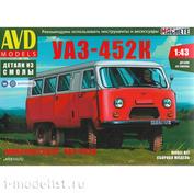 1497AVD AVD Models 1/43 Микроавтобус УАЗ-452К