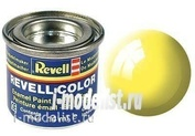 32112 Revell yellow RAL 1018 glossy Paint
