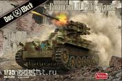 DW35008 DasWerk 1/35 Borgward IV Panzerjäger