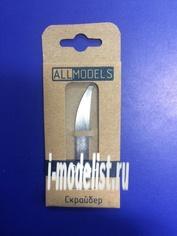 013 AllModels Лезвие скрайбера 0.2 мм