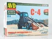 1449AVD AVD Models 1/43 Сборная модель Лаповый снегоуборщик С-4
