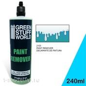 2103 Green Stuff World Средство для удаления краски, 240 мл / Paint Remover 240 ml