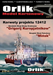 OR145 Orlik 1/200 Grigorij Kuropjatnikow