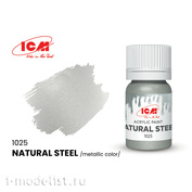 C1025 ICM Paint for creativity, 12 ml, color Natural steel (Natural Steel)