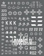 V35029 Победа 1/35 Сухая декаль Ранняя маркировка германской бронетехники. Операция «Барбаросса». ВОВ. Набор 1.