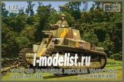 72040 IBG 1/72 TYPE89 Japanese Medium tank KOU-gasoline Late-production