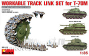35146 1/35 MiniArt Set of working tracks for T-70M