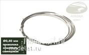 AH0151 Aurora Hobby tin lead Wire, diameter 0.40 mm (1 meter)