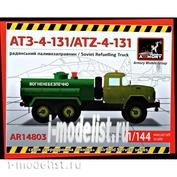 14803 Armory 1/144 Советский автозаправщик АТЗ-4-131