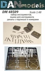 DM48509 DANmodel 1/48 ФТД Набор инструментов, ящики для инструментов, декаль с надписью и номерами