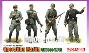 6783 Dragon 1/35 Operation Marita, Greece 1941