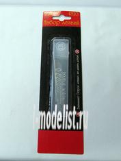 4820 JAS Набор лезвий к ножу,  0,6 х 9 х 80 мм, 6 шт./уп.