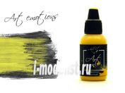ART68 Pacific88 Краска акриловая Art Color шафраново-желтый (Saffron-yellow)