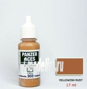 70303 Vallejo Краска акриловая `Panzer Aces` Желтоватая ржавчина / Yellowish Rust