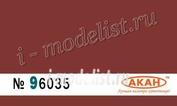 96035 Акан Тёмная медь тонировочный пигмент
