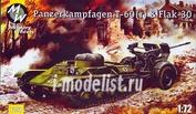 7258 Military Wheels 1/72 Танк Т-60 (r) & Flak-30