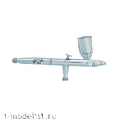 1133 Airbrush JAS wide range of applications with conical nozzle attachment