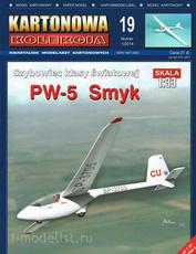 KK 019 Kartonowa Kolekcja Бумажная модель PW-5 Smyk