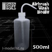 2307 Green Stuff World Бутылка для мытья аэрографа, 500 мл / Airbrush Wash Bottle 500ml