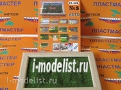 22-646 I-MODELIST Substrate to give the terrain (the FLOCK), No. 5 summer A4 высfromа7мм