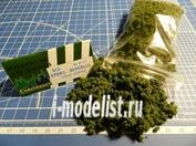 СМ015 СоюзМакет Крона деревьев (темно-зеленая)