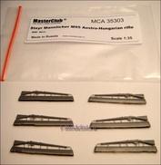 Mca35303 MasterClub 1/35 Австро-Венгерская Винтовка Штайр-Манлихер М95 (6 штук) (смола)