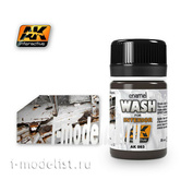 AK093 AK Interactive Смывка для нанесения эффектов INTERIOR WASH (интерьерная смывка)